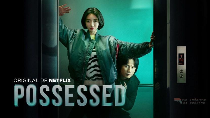 ซีรี่ย์เกาหลี Possessed สวมร่างหลอน (ซับไทย) EP.1-16 (จบ)