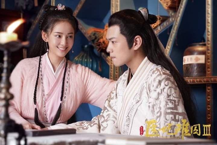 ซีรี่ย์จีน Princess at Large 3 พระชายาลอยนวล ภาค3 (2020) (ซับไทย) EP.1-15 (จบ)
