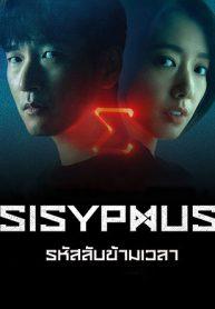 Sisyphus The Myth.0