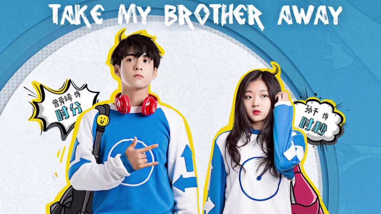 ซีรี่ย์จีน Take My Brother Away เสกให้หายพี่ชายจอมกวน (ซับไทย) EP.1-30 (จบ)
