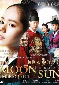 The Moon That Embraces The Sun ลิขิตรักตะวันและจันทรา พากย์ไทย