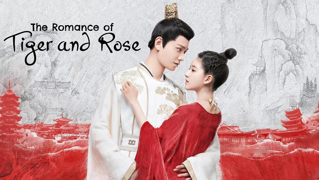 ซีรี่ย์จีน The Romance of Tiger and Rose ข้านี่เเหละองค์หญิงสาม (ซับไทย) EP.1-24 (จบ)