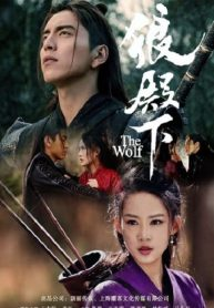 The Wolf (2020)-01