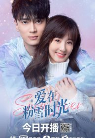 snow lover (2021) รักนี้ละลายใจ-3